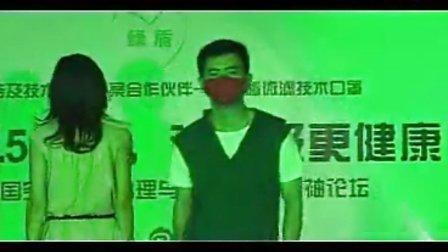 世界首个口罩主题秀_绿盾PM2.5口罩向PM2.5说不-