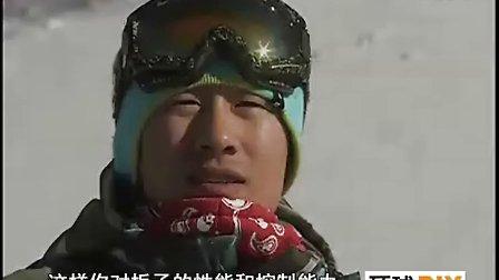 【国内顶尖高手单板滑雪教学】第10集:小回转和 公园