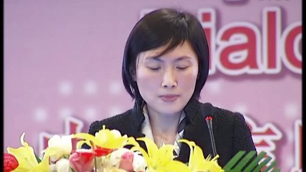 国家自然科学基金会国际合作局西欧处长范英杰演讲-OpenChina-ICT