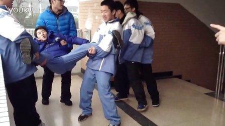 杭州第十四中学阿鲁巴