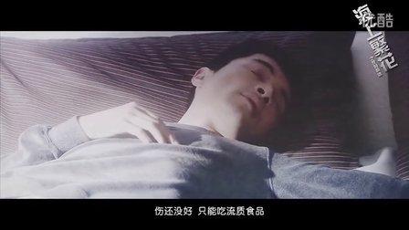海上繁花之夜的执迷(胡歌,刘亦菲,钟汉良,戚薇)