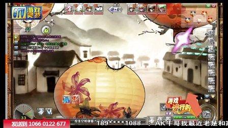 """20130123【游戏进行时】沐沐小牛《弹弹堂2》""""夫妻""""大作战"""