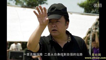 高希希导演之路——星社网专访