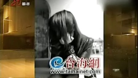 小姐自曝与政协委员3次开房经历...拍摄:黄富昌 制作: 黄富昌