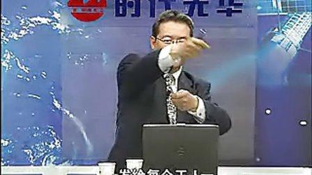 蒋维豪--如何彻底排除现场7大浪费-6