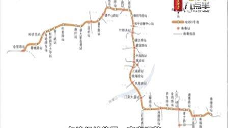 杭州地铁5号线线路图曝光?[九点半]