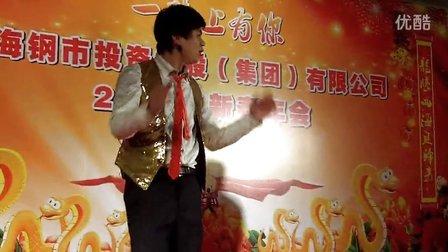 爱 毛开保、汪伟、阙陈贵_俞进江拍摄2013年1月24日_第一钢市