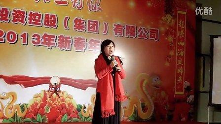 04《快乐老家》周美丹_俞进江拍摄2013年1月24日_第一钢市
