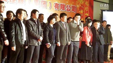 年会片段及合唱 感恩的心_俞进江拍摄2013年1月24日_第一钢市