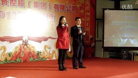 年会开头及大合唱_俞进江拍摄2013年1月24日_第一钢市