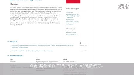 How to export citations on New SpringerLink