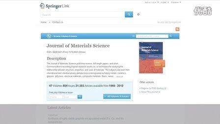 New SpringerLink Journal Page