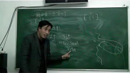 最牛好老师英语教学课堂第七天3
