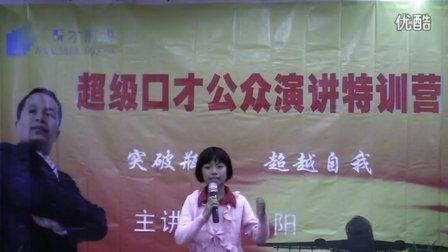 王堃阳◆口才训练,少儿教育培训加盟,演讲与口才训练方法。