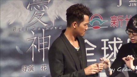 20130124钟汉良爱神来了海报发布会自拍版by小冠