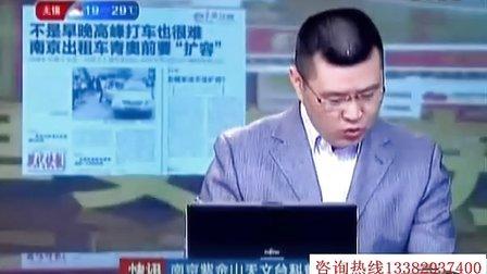 南京出租车扩容宣传片