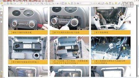 车立方东南V3菱悦汽车DVD影音导航仪实拍安装指导