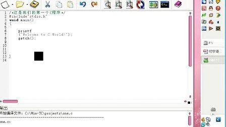 c语言编程 c语言编程软件下载 c语言教程 c语言程序设计 c语言基础教程 c语言软件