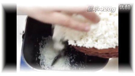 美的面包机THL20AE-PG制作糯米年糕