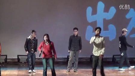 2013学年南洋模范中学艺术节闭幕式暨迎春文艺汇演11-歌曲串烧《出发》(十大歌手)