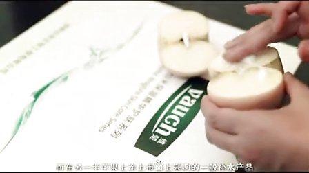 炎帝生物葛仙米宣传片华盛国际 江苏团队