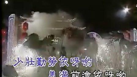 26 林翠萍-五福临门(粤语)五福临门