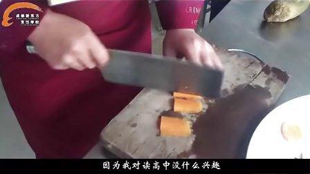 学川菜,找成都最好的川菜培训学校