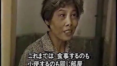 NHK 上海梦