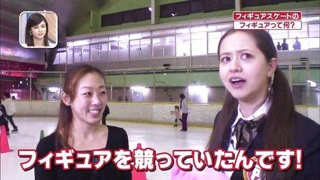 所さんのそこんトコロ!【驚きフィギュアスケートの秘密】 - 13.01.25
