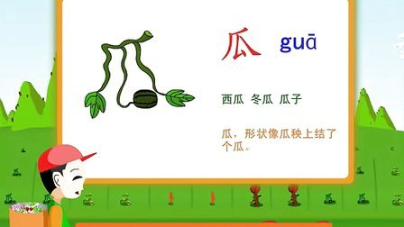 盾瓜壮—巧虎幼儿学拼音视频