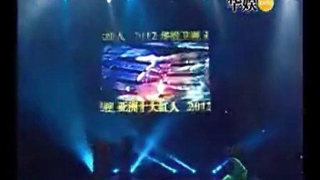 北京演出彩虹舞 水管舞 彩管舞 易术 创意表演 特色表演