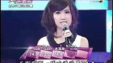 亚洲天团争霸战-20120615