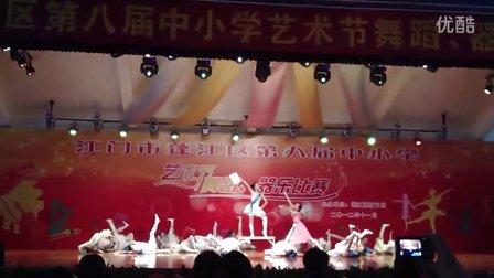 舞蹈<爱心世界>