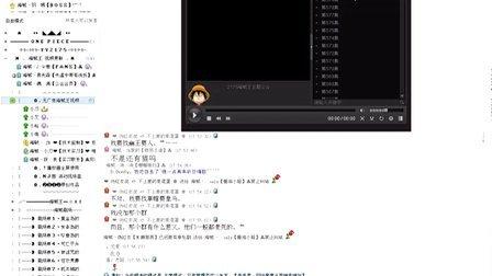 YY频道:2175-海贼王全集播放器全屏方法
