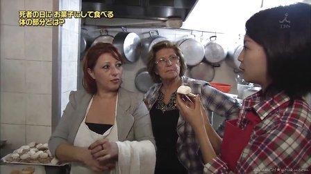 世界ふしぎ発見!「世界を変えた!! シチリア島の美味しい秘密」 - 13.01.26