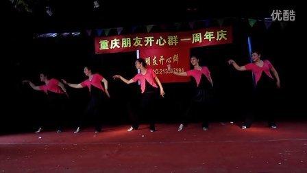 朋友开心群(周年庆): 舞蹈《NuRenHua》