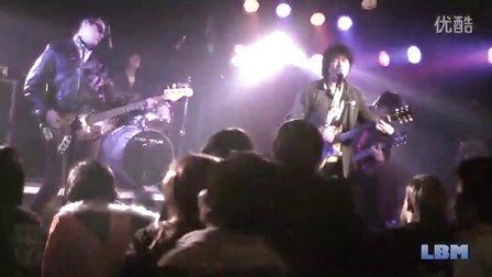 Bedstars- Dinosaur Rider (MAO 08/01/2013)