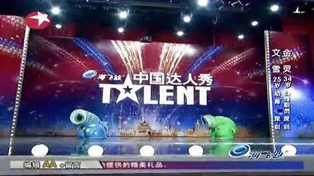 弹簧舞彩虹舞水管舞彩管舞易术创意表演中国达人秀特色表演