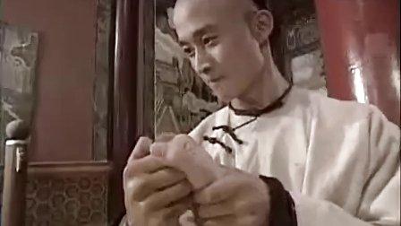 太极宗师 杨玉乾VS端王爷