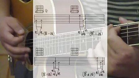 吉他入门第十八讲《飞得更高》·第一季