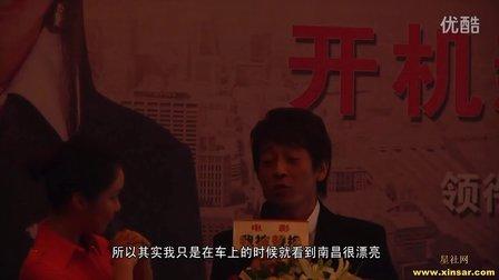 吕颂贤新片《我被替换》南昌开机