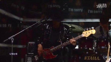 CNBLUE - I'm Sorry(130127 SBS Inkigayo)