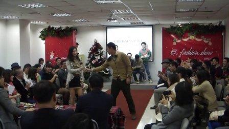 Eland 华南2012圣诞秀1
