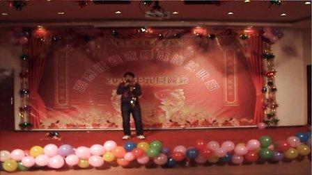 恒泰证券赤峰旗舰卫星营业部2013年元旦晚会