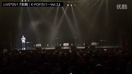Live051 OTM告知