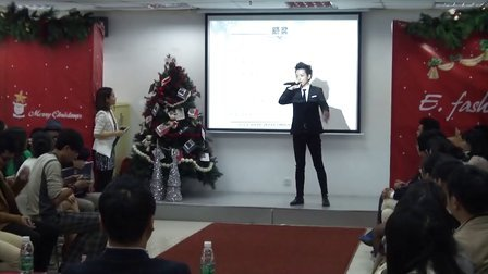 eland 华南2012圣诞秀4
