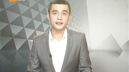 2012年清远房地产最佳户型颁奖盛典圆满落幕 地产快报20130128