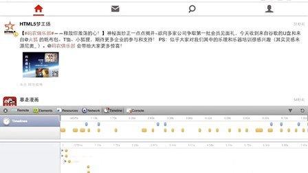 MIHTool 4.0 www.iunbug.com