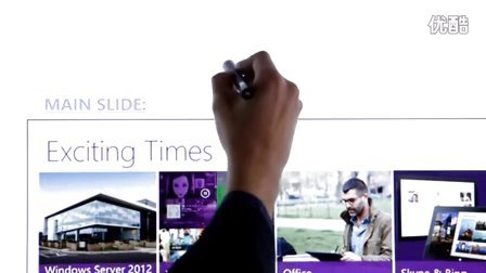 Office 365 - Your Complete Office in the Cloud
