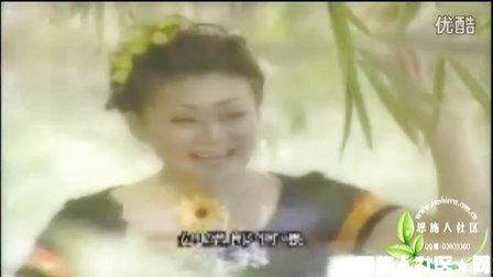 盼红军-湖北恩施民歌-恩施人社区Enshiren.com.cn